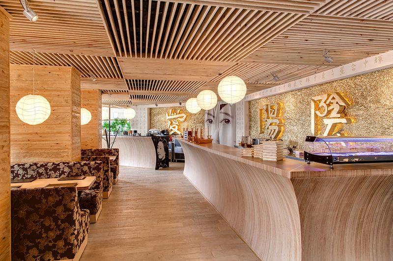 Ресторан «Желтое Море»