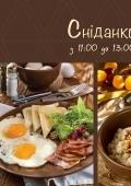 «Новые завтраки» в ресторане «Желтое Море»