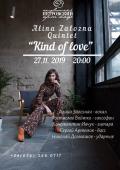 Концерт «Kind of love»